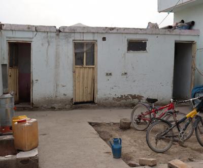 Afghanistan Fund
